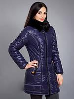 Женская курточка недорого