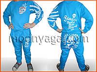 Детские спортивные костюмы для мальчиков, сайт детской одежды