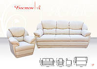 """Комплект мягкой мебели """"Бостон"""" (диван + 2 кресла)"""