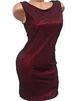 Стильные гипюровые платья (два цвета 42-48)