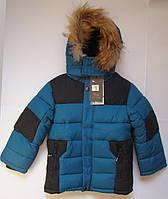 Зимняя куртка на мальчика аляска