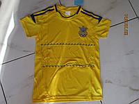 """Форма футбольная детская """"Украина"""" р. S, M,  L, XL"""
