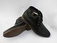 Зимние мужские кожаные туфли