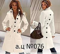 Пальто кашемировое женское с поясом