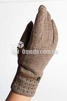 Кашемировые женские перчатки (капучино,бисер+ремешок)