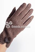 Кашемировые женские перчатки (шоколад,мех)