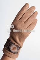Кашемировые женские перчатки (беж,мех)