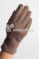 Кашемировые женские перчатки (беж, кашем.цветок)