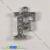 "Подвеска металлическая Буква со стразами ""F"", Серебро, 15х10 мм, 1 шт. (POD-001213)"