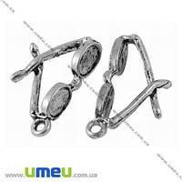 Подвеска металлическая Очки, Античное серебро, 21х10х5 мм, 1 шт. (POD-003440)