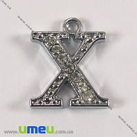 "Подвеска металлическая Буква со стразами ""X"", Серебро, 15х12 мм, 1 шт. (POD-001223)"