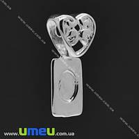 Держатель для кулона под клей Сердце, 27х12 мм, Светлое серебро, 1 шт. (OSN-007747)