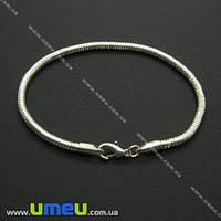 Основа для браслета PANDORA, Светлое серебро, 20 cм, 1 шт. (OSN-004158)
