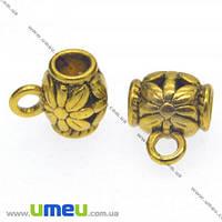 Основа для кулона Бейл, 11х9х7 мм, Античное золото, 1 шт. (OSN-008495)