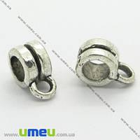 Основа для кулона Бейл, 9х6х4 мм, Античное серебро, 1 шт. (OSN-003676)