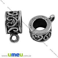 Основа для кулона Бейл, 11х6х8 мм, Античное серебро, 1 шт. (OSN-008508)
