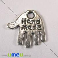 Подвеска металлическая Рука (hand-made), Античное серебро, 12 мм, 1 шт. (POD-001208)