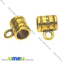 Основа для кулона Бейл, 11х8х6 мм, Античное золото, 1 шт. (OSN-008500)