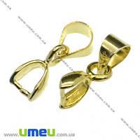 Держатель для кулона, 13 мм, Золото, 1 шт (OSN-008071)