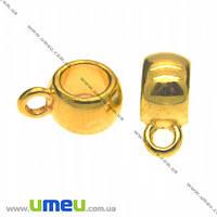 Основа для кулона Бейл, 11х5х8 мм, Золото, 1 шт. (OSN-008496)