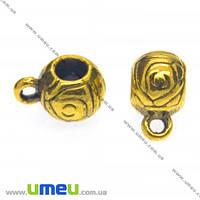 Основа для кулона Бейл, 12х7х8 мм, Античное золото, 1 шт. (OSN-008491)