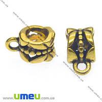 Основа для кулона Бейл, 11х7х7 мм, Античное золото, 1 шт. (OSN-008502)