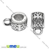 Основа для кулона Бейл, 10х6х7 мм, Античное серебро, 1 шт. (OSN-008511)