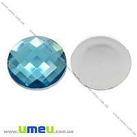 Кабошон пластиковый, Круглый граненый, 14 мм, Голубой, 1 шт (KAB-009550)