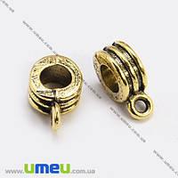 Основа для кулона Бейл, 13х5х8 мм, Античное золото, 1 шт. (OSN-008494)