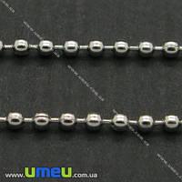 Цепь из нержавеющей стали с шариками, Темное серебро, 2,4 мм, 1 м. (ZEP-004384)