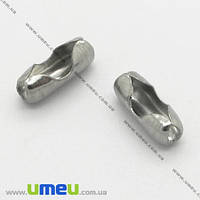 Застёжка для цепи с шариками из нержавеющей стали, 9х3 мм, Темное серебро, 1 шт. (STL-004401)