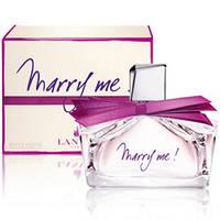 Lanvin Marry Me,75 мл копия