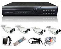 Система видеонаблюдения для наружной установки (с HDD)