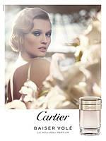 Cartier Baiser Vole,100 мл копия