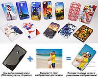 Печать на чехле для Nokia Lumia 520 (Cиликон/TPU)
