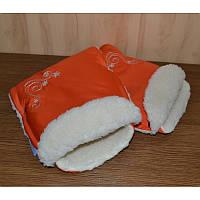 Муфта на ручку коляски Снежинки (оранжевая)