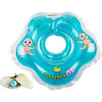 Круг для купания младенца KinderenOK Жемчужина - синий