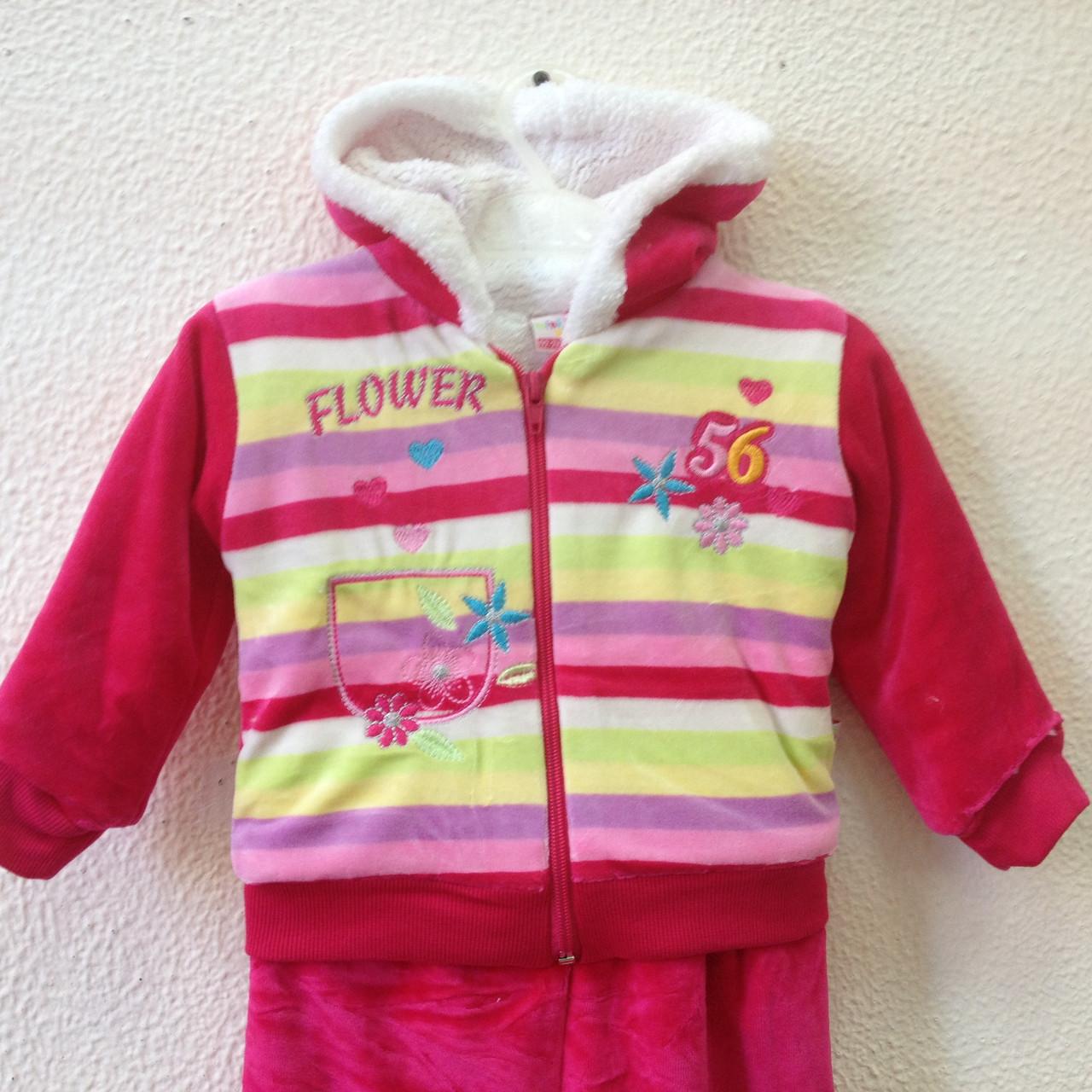 Финская Детская Одежда Оптом