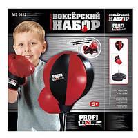 Боксерский набор Bambi MS 0332 (от 90 см до 130 см).