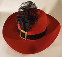 Шляпа мушкетера, кот в сапогах, гвардейца (красный)