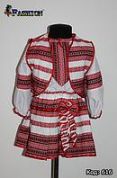 Национальный костюм для девочки Украина