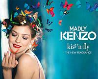 KENZO MADLY KENZO! KISS 'N FLY,80 мл копия