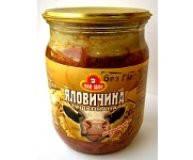 Говядина Агрофирма Столичная Козацкая 500г