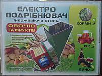 Корморезка электрическая (измельчитель овощей и фруктов) г. Винница