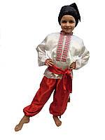 """Детский национальный костюм """"Козак"""""""