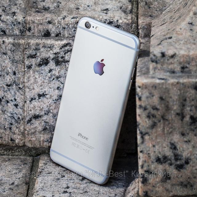 Китайский Айфон 6 купить мечтает каждый!
