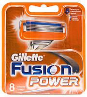 Gillette Fusion Power 8 's (восемь картриджей в упаковке)