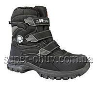 Термо-обувь на мальчика B&G черные 32-37