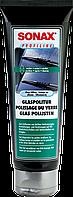 Полироль для стекла SONAX ProfiLine Glass polish 273141 (20 мл)