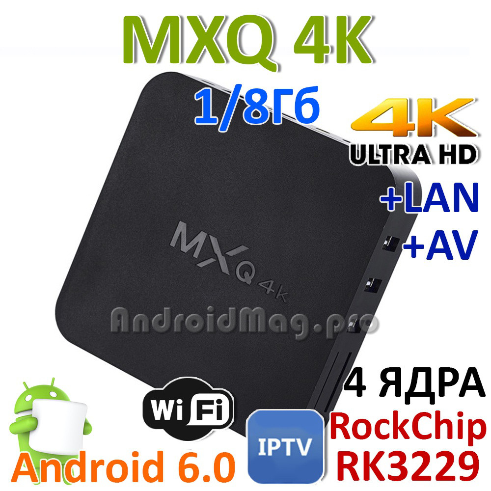 Прошивка MK809 III Rockchip RK3229